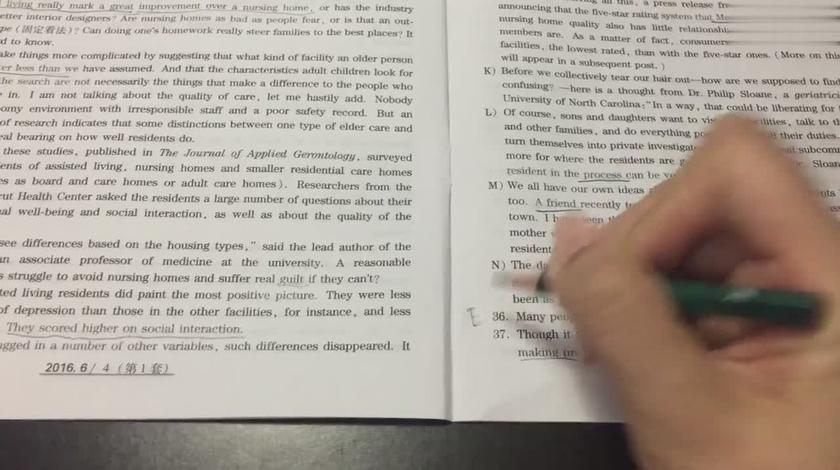 大学英语四级长篇阅读题做题方法