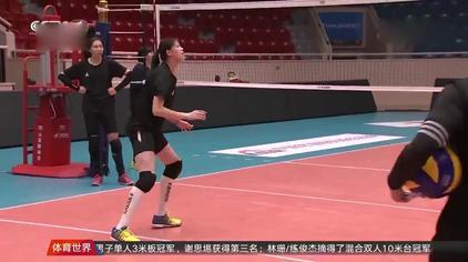 女排总决赛李盈莹率天津女排再战上海女排 主帅:会给年轻人机会