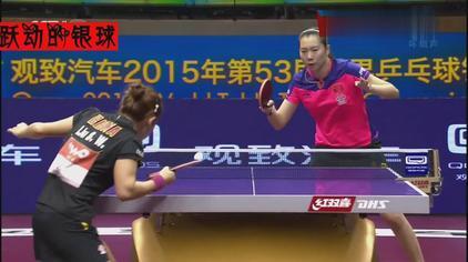 苏州世乒赛半决赛李晓霞对刘诗雯,解说嘉宾张怡宁也难断胜负