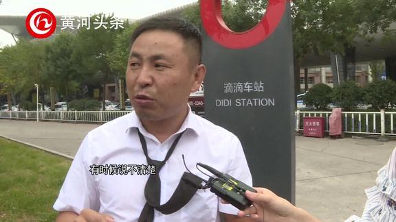 """太原武宿国际机场:网约车""""蓄电池""""从此找车不是""""梦"""""""