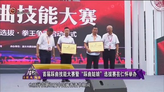"""贵州首届""""猜拳行令""""拳王争霸赛,在上海进行总决赛!"""