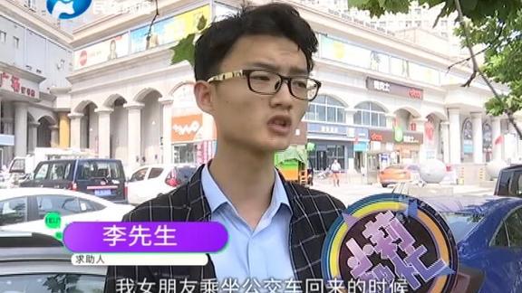 男子用偷窃手机消费1000多元,警方已立案