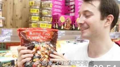 美国超市卖速食中餐(宫保鸡丁等)老美们狂热追捧!