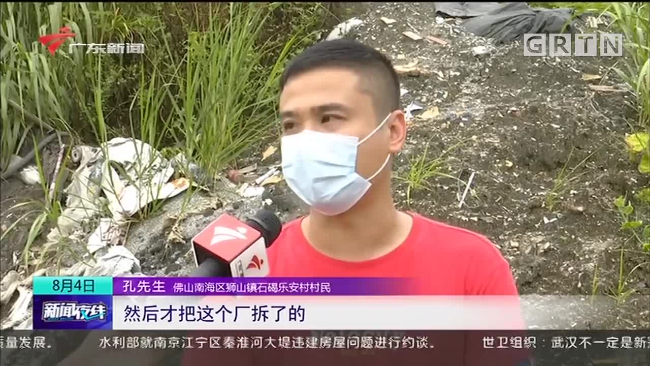 佛山一污染工厂被关停 遗留大量有害废料无人管