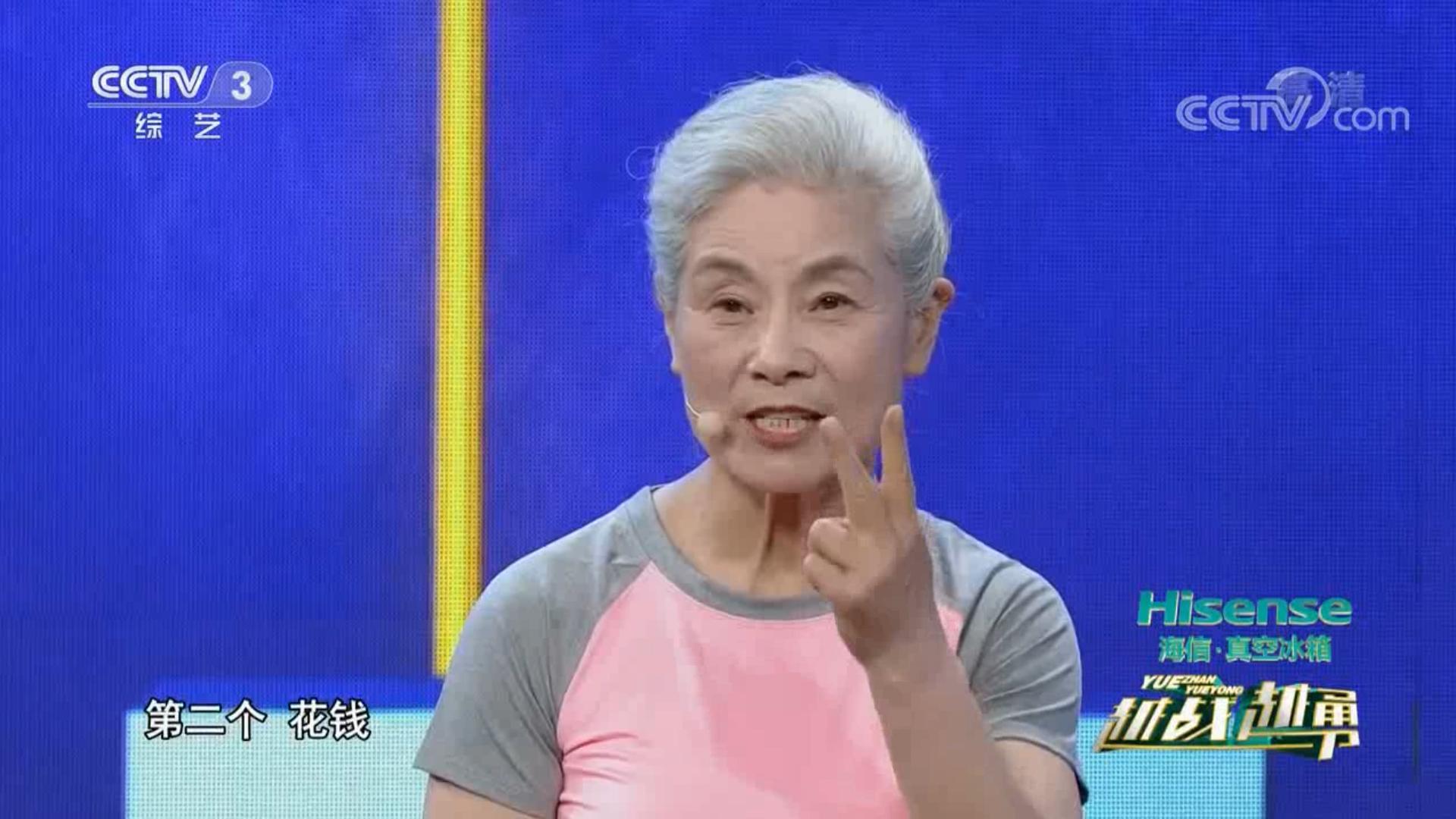 越战越勇:健身达人奶奶成励志典范,演唱《洪湖水浪打浪》获好评