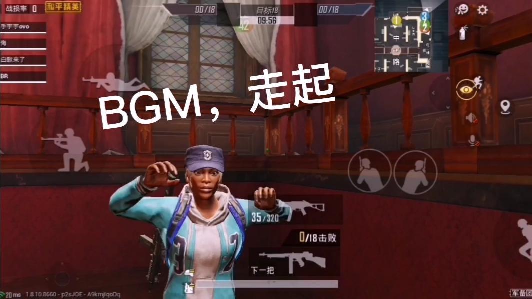 团队竞技,你们说我用什么枪?我就用什么枪听你们的,打在评论区