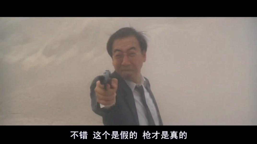 粤语电影:男子在背后放冷枪,反被被人烧死