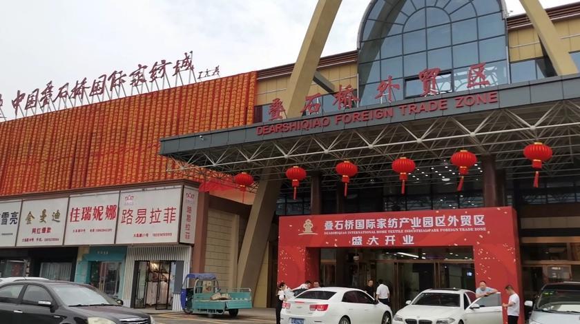 从豪车看地区经济如何?带你走进江苏南通叠石桥国际家纺外贸区