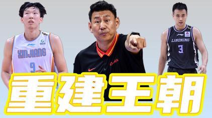李楠江湖再战杜锋!江苏挑战广东王朝,赵继伟+周琦可助一臂之力