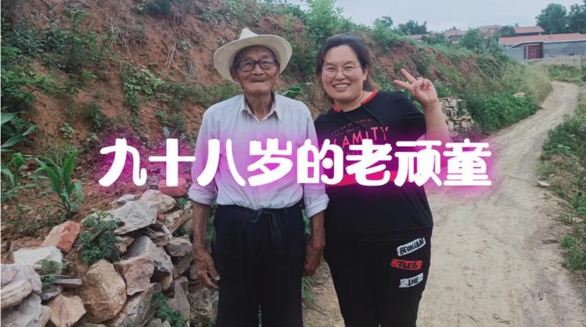 百岁打柴人健步如飞,长寿秘诀惊叹!还要再活二十年!