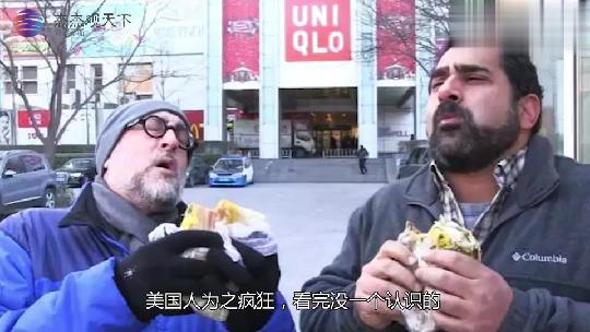 老外评点最好吃的中国菜,美国人为之疯狂,看完没一个认识的!