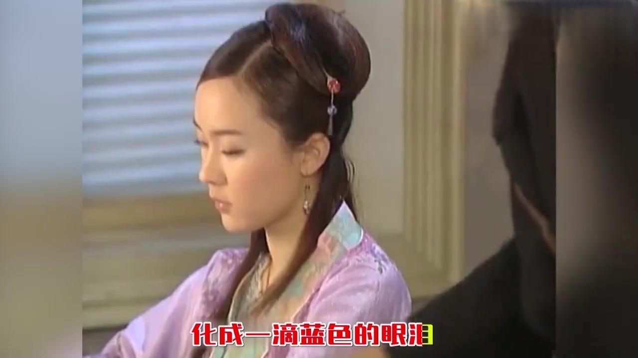陈冠蒲的《蓝眼泪》超好听,这部剧马雅舒、霍思燕太美了!