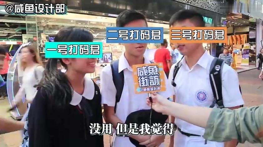 香港街访:学习普通话有没有用?听听看他们是怎么说的!