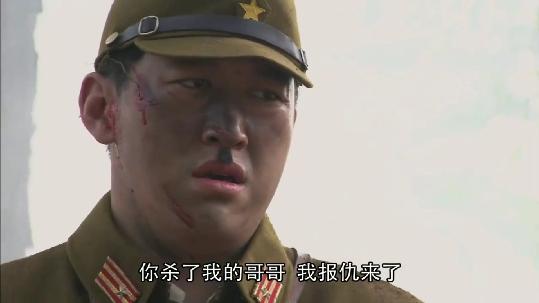 李向阳:松井终于见到了李向阳,但是送给松井的却是一排排子弹
