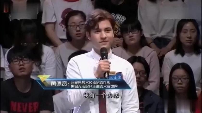 撒贝宁:这下知道为什么中国不用拼音了吧!