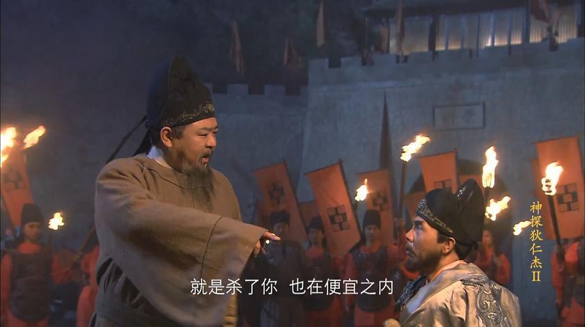 大将军有皇帝撑腰,竟下令处死元芳,狄仁杰霸气收缴他的兵符!