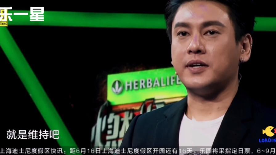 朱孝天荣获脱胎换骨奖,一周内减肥11斤!