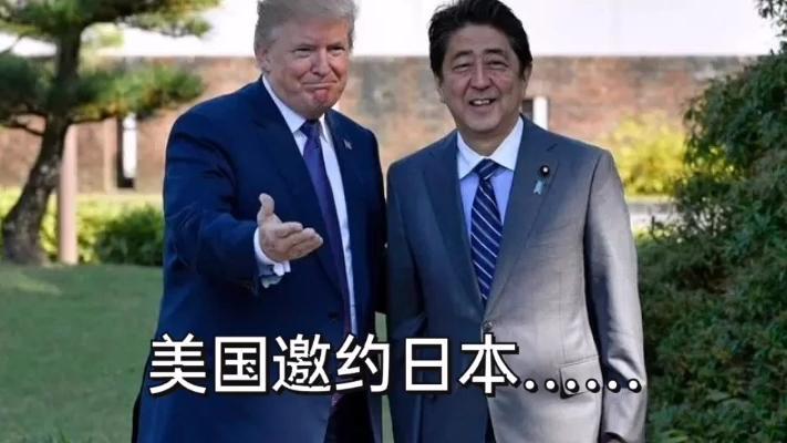 日本真要撤走产业链?中国专家一针见血:不可能!日本下了步好棋