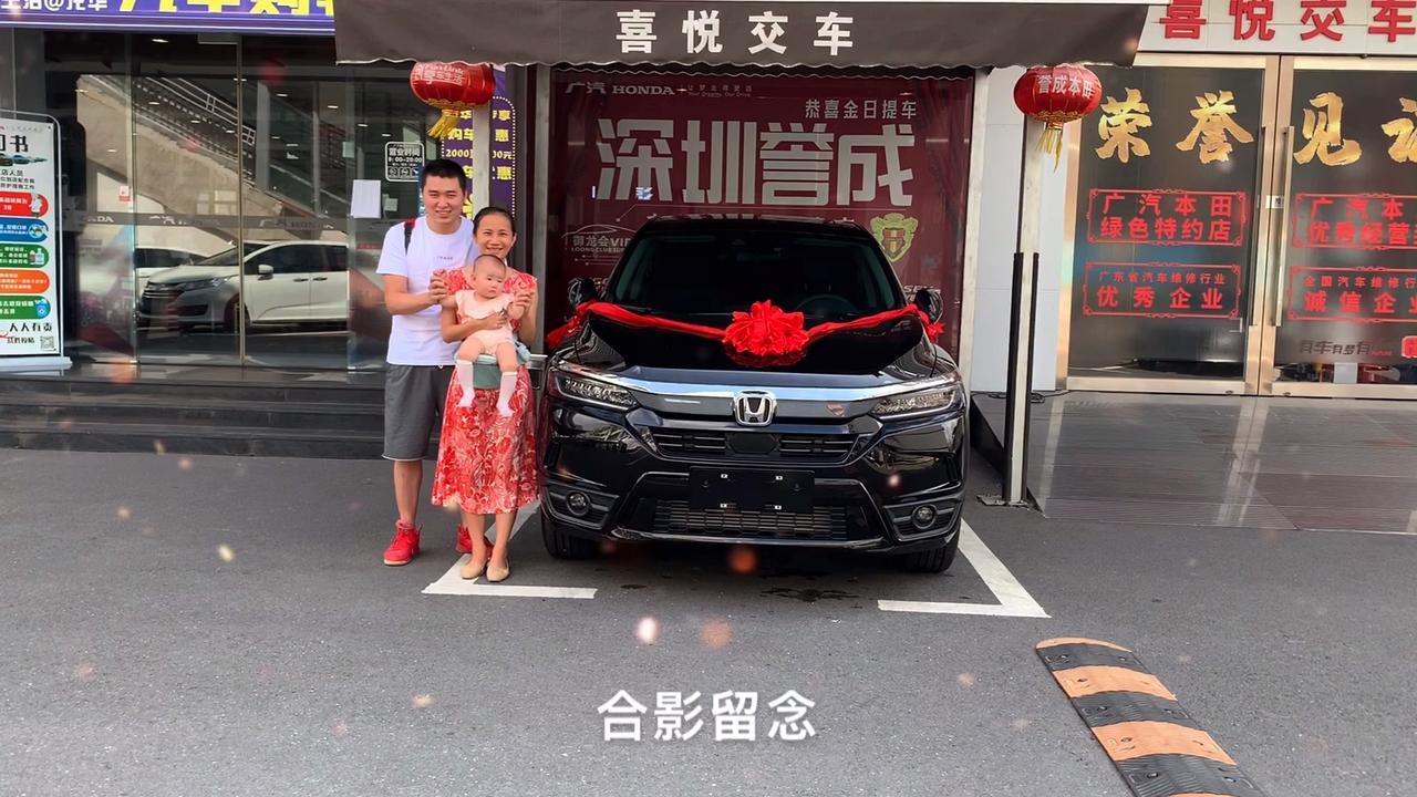 广汽本田新款SUV,落地总价22万,等了大半个月,终于把车提走了