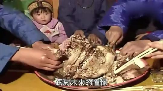 舌尖上的美味:青海土族过年食俗, 一家分食白水煮猪头