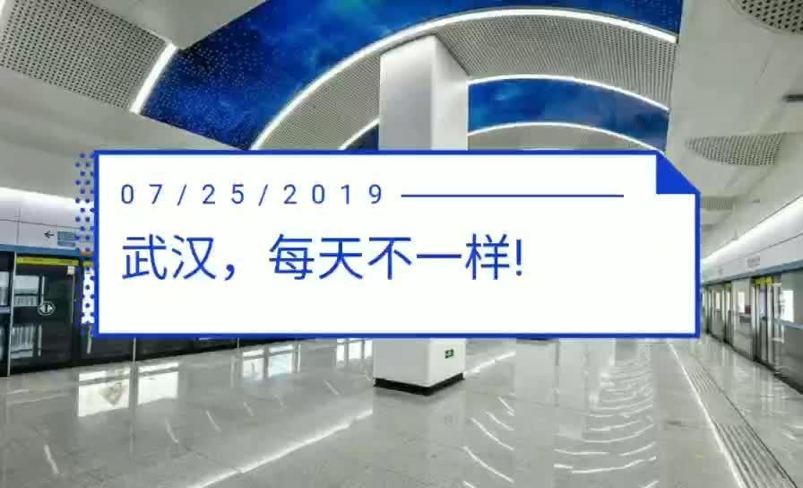"""武汉地铁""""蔡甸线""""、""""军运线""""抢鲜看!"""
