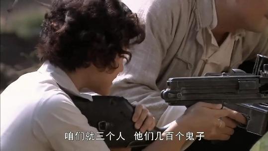 李向阳:松井进入了李向阳专门为他设计的埋伏,惨败而归