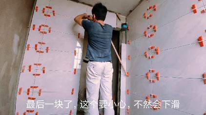 卫生间墙压地,这个做法大家是不是很少见分享我的方法