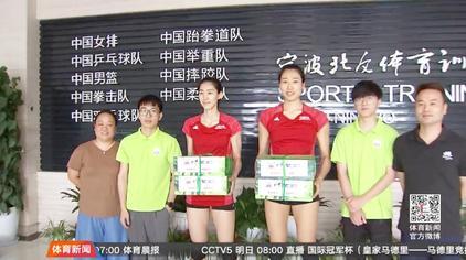 中国女排高温备战奥运资格赛
