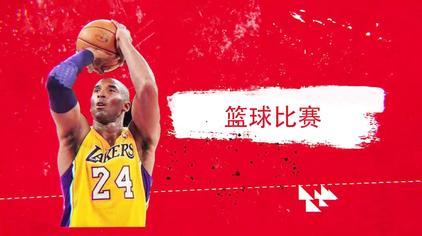 军运项目巡展之篮球,军中灌篮高手大比拼,中国女队剑指冠军