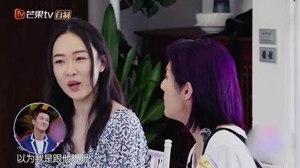 霍思燕谈与杜江恋情曝光过程