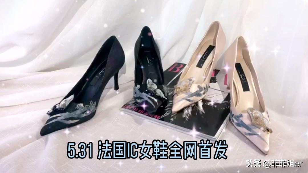 法国手工女鞋高级定制价格这么给力!?专柜转线上全网首发!