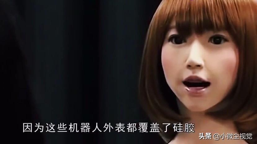 日本机器人去掉衣服又是另一番模样,其结构很逼真。