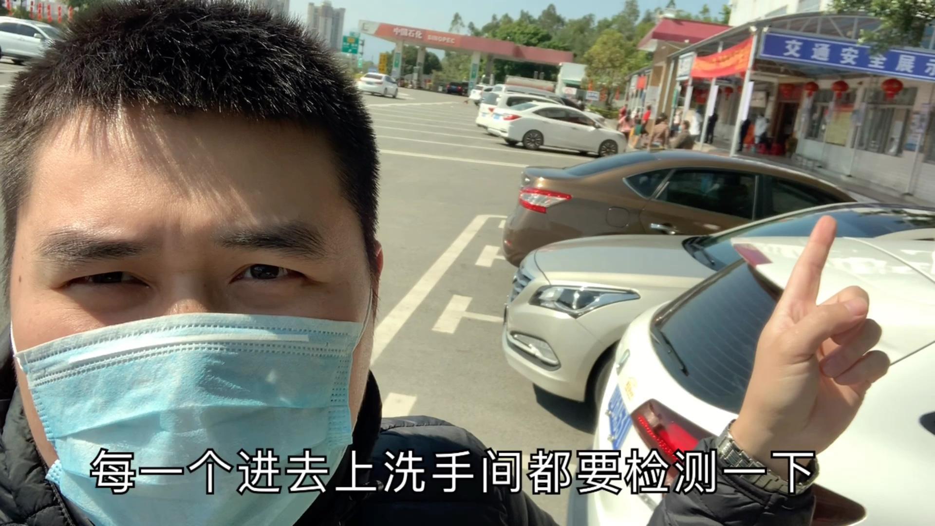 从汕头开车往深圳,高速车辆明显减少,每个进入服务区的都要检查