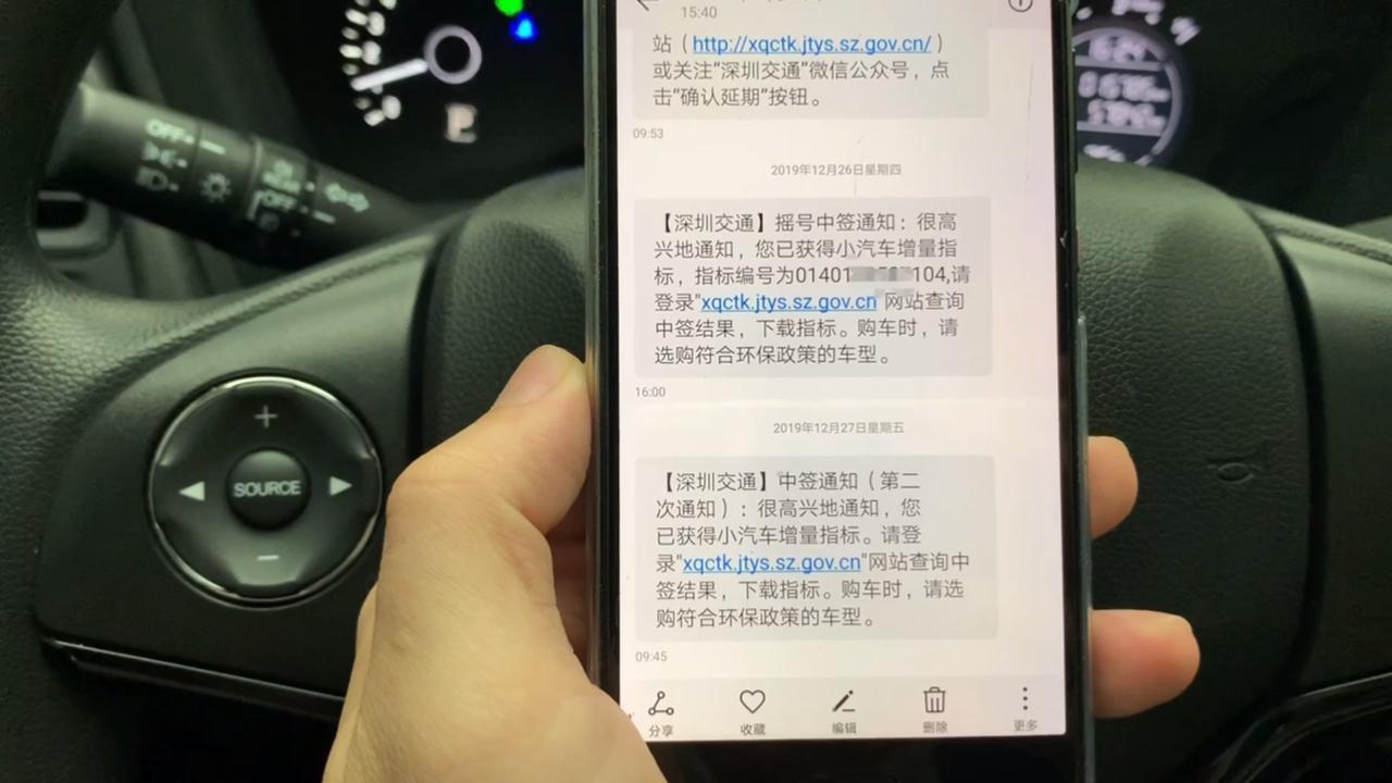 才买了一年的广田缤智,如今却要面临卖车,深圳打工小伙有点无奈