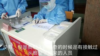 河池市人民医院的医务人员穿着防护服,这场景,只有在电视上看到