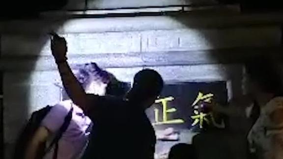 """""""九一八""""前夜,香港市民连夜清洗抗日英烈纪念碑"""
