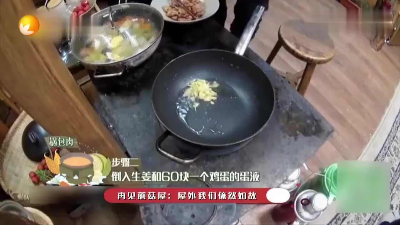 何炅执着到黄磊家蹭饭,累计超过一千顿,节目吓坏嘉宾