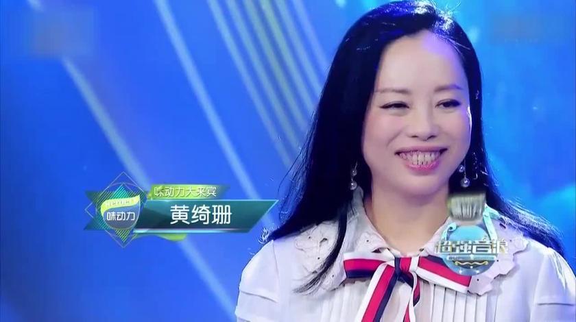 黄绮珊不愧是歌唱界大姐大,现场版《离不开你》听一次振奋一次