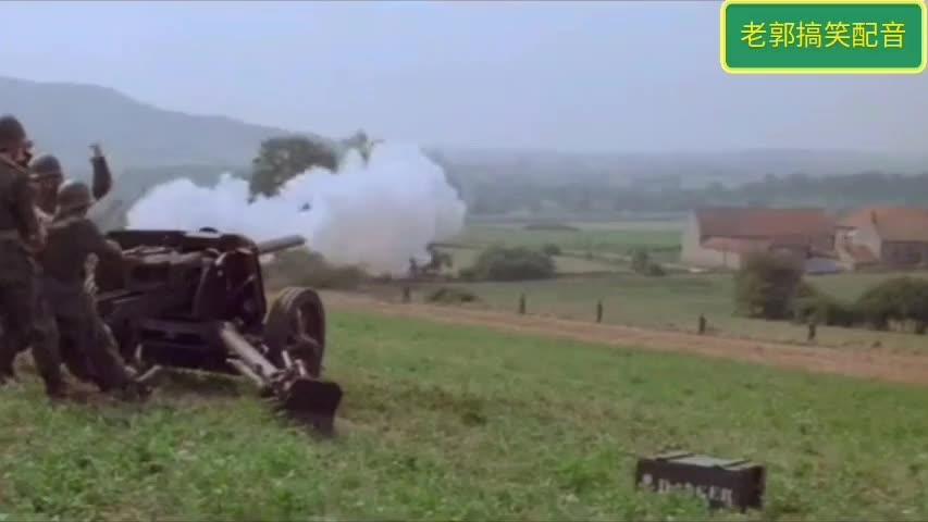 【老郭搞笑配音】搞笑配音大赛:发现了偷鸡贼,居然用大炮嘣,太奇葩了!
