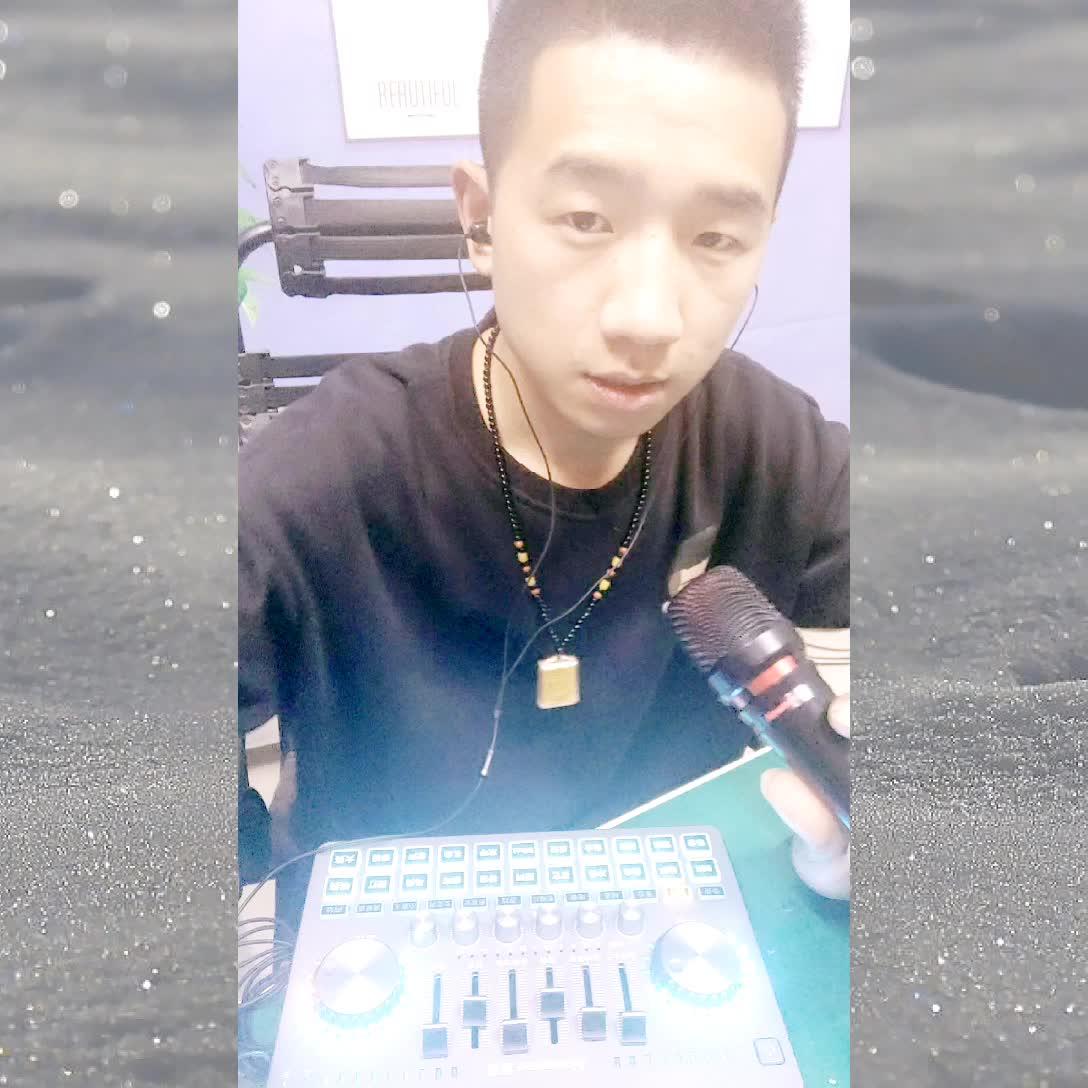 卡 MC50使用教程手
