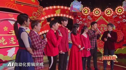 今年春晚!由肖战,谢娜,杨迪等人出演的小品,大家期待吗?