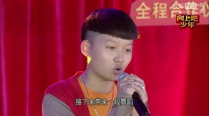 刘雨昕向上吧少年视频在线观看- 西瓜视频