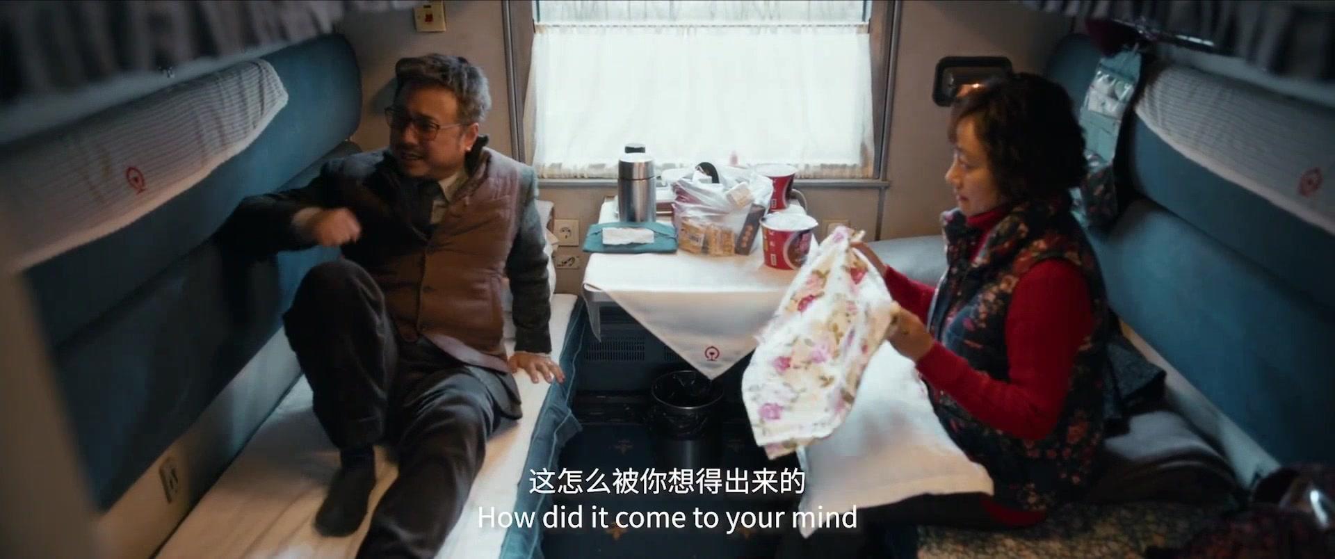 囧妈:徐峥吐槽火车票比机票还贵,亲妈一句话神回复,绝了!