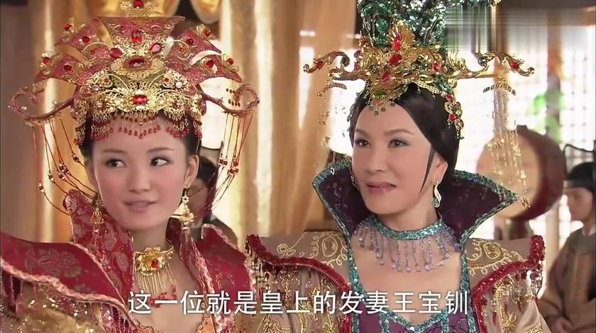 西凉王后翻脸不做小,王宝钏说出这句话后,让西凉王后瞬间变脸