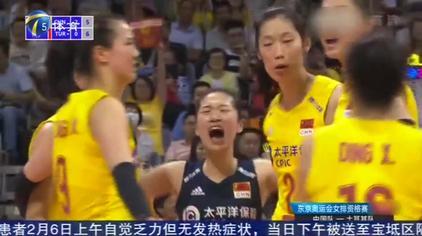 赛程出炉!中国女排奥运赛程出炉,首战土耳其