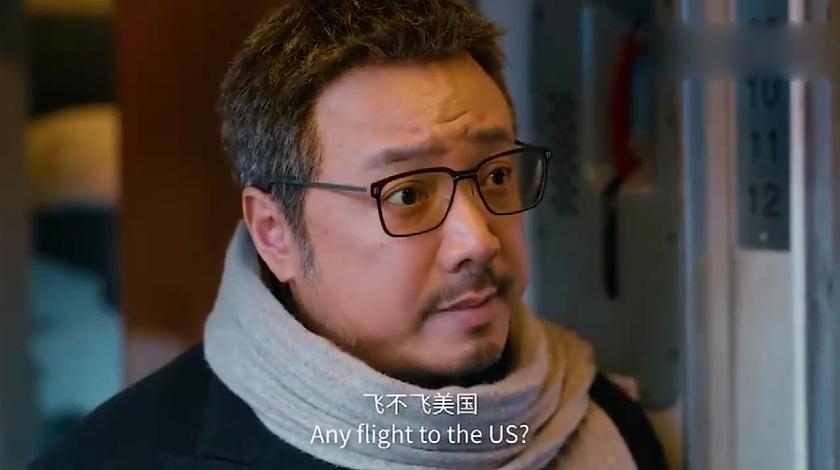 电影《囧妈》论会外语的重要性,徐峥跟乘务员每一句都是神对话!