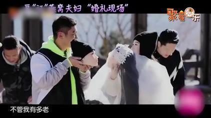 杜江霍思燕婚礼预演  撒狗粮专场获一众助攻