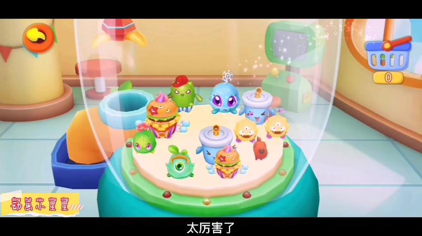 宝宝动漫:三张游戏卷小熊猫只抓了一只娃娃,好可惜哟