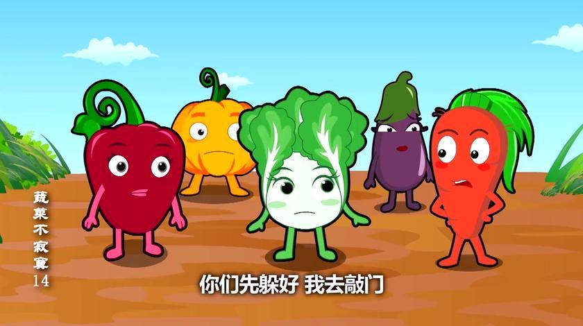 蔬菜不寂寞:贪吃府大门紧闭,青虫果然没听话,煤气中毒了!