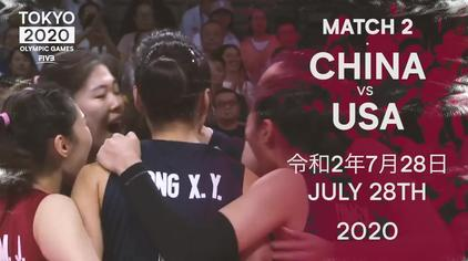 2020东京奥运会女排小组赛赛程,为中国女排加油!